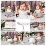 detska-fotosesiya-fotograf-studio-sofiya-tsena